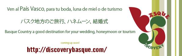 バスク地方のご旅行、ハネムーン、結婚式_basque country wedding_Discovery Basque